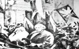 paderewski-grudzien1918