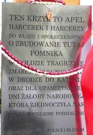 tabliczka-oryginal