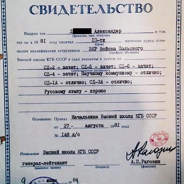 AleksanderL-KGB