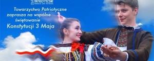 Polonez2015-11-624x250